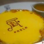 【日本.大阪】Pablo 半熟芝士蛋糕 – 貴但也要吃一下