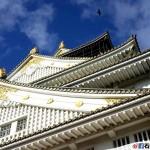 【日本.大阪】大阪城天守閣 – 還是要來看一下