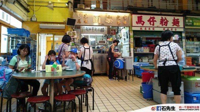 hong-kong-kowloon-city-toast1