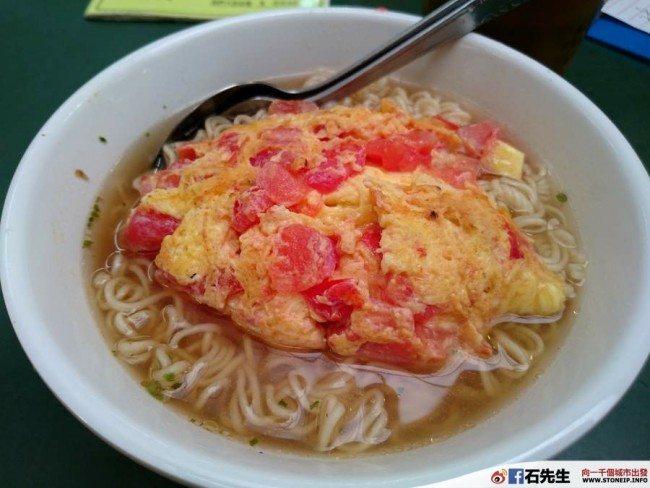 hong-kong-kowloon-city-toast12