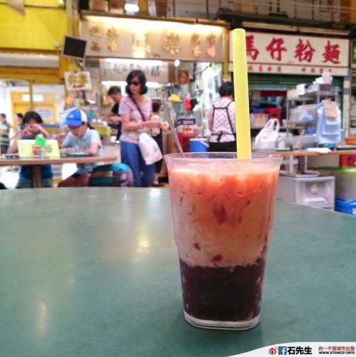 hong-kong-kowloon-city-toast2