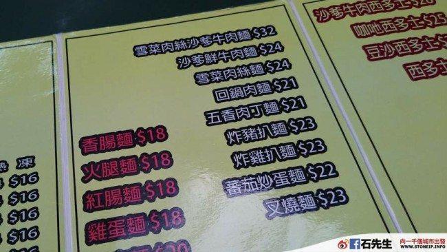 hong-kong-kowloon-city-toast6
