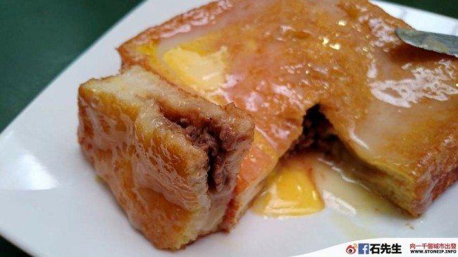 hong-kong-kowloon-city-toast9