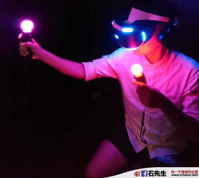 playstation-project-morpheus-2