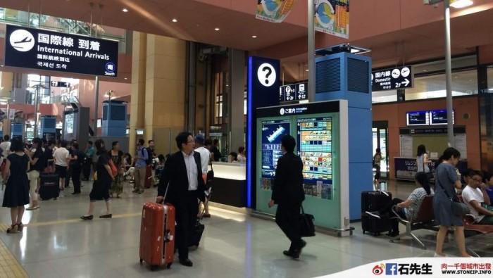Ninja_WiFi_Japan21