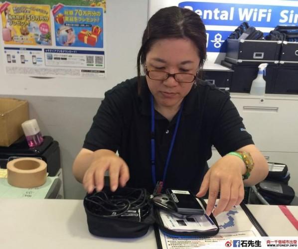 Ninja_WiFi_Japan24