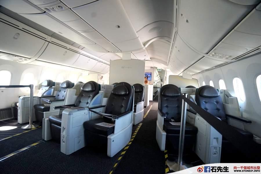 delta-us-seattle-travel-68