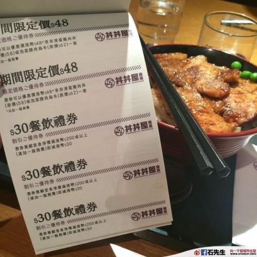 dondonya_hk5