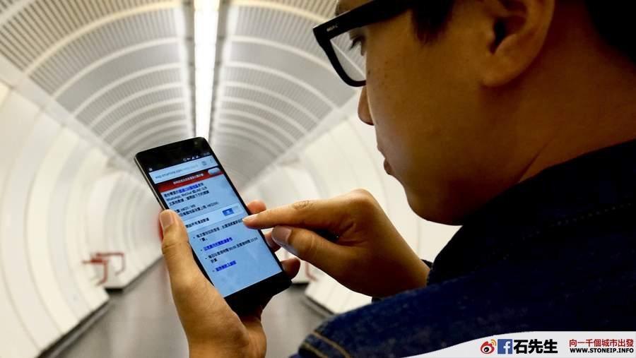 smartone-roaming-euro-trip1