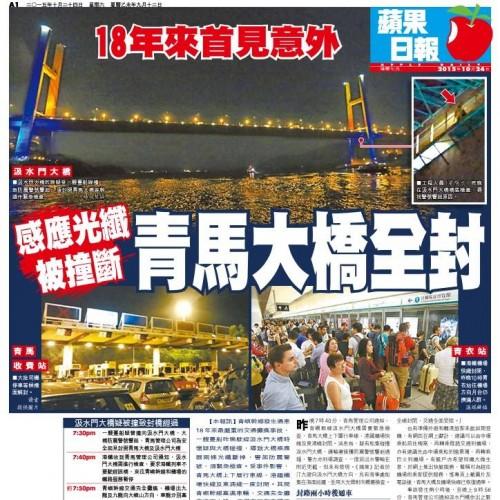 20151023-hongkongairporttraffice-stop