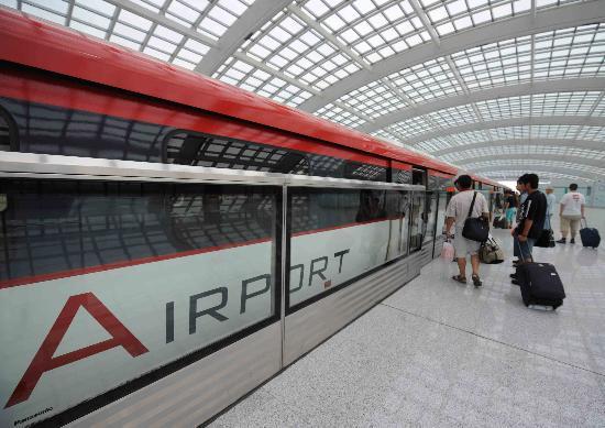 beijing-airport-railway