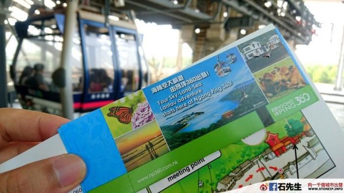 ngongping36-tai-o-hongkong-travel12