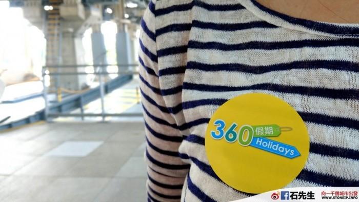 ngongping36-tai-o-hongkong-travel15