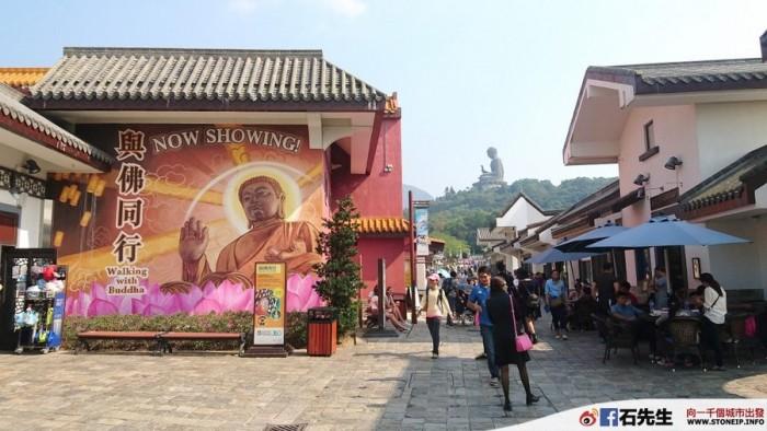 ngongping36-tai-o-hongkong-travel39