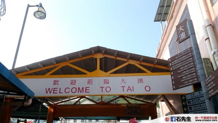 ngongping36-tai-o-hongkong-travel48