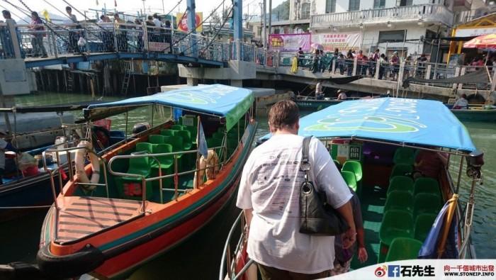 ngongping36-tai-o-hongkong-travel50