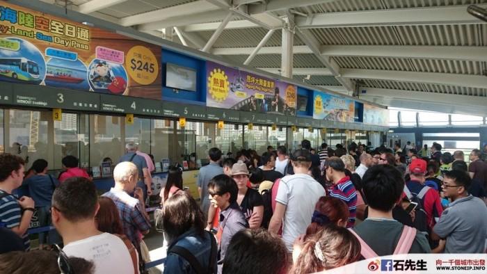 ngongping36-tai-o-hongkong-travel6