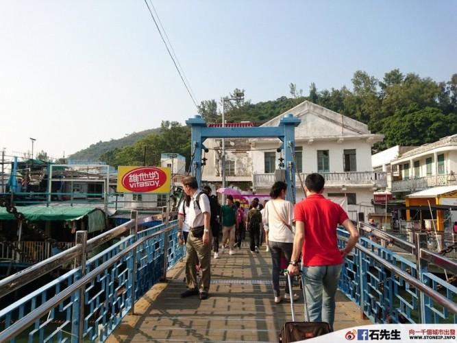 ngongping36-tai-o-hongkong-travel81