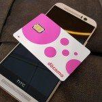 【台灣人限定】EZ Nippon 日本通 5GB 大流量 SIM 卡
