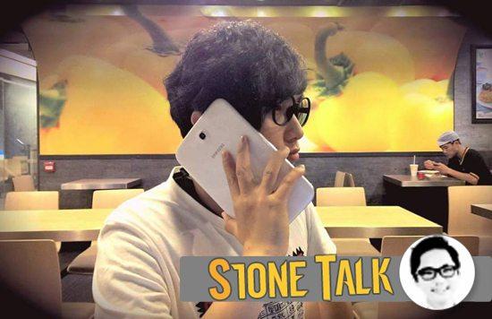 20151113_stonetalk_01