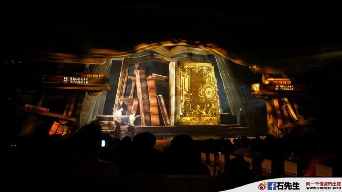 disneyland-hong-kong-event3