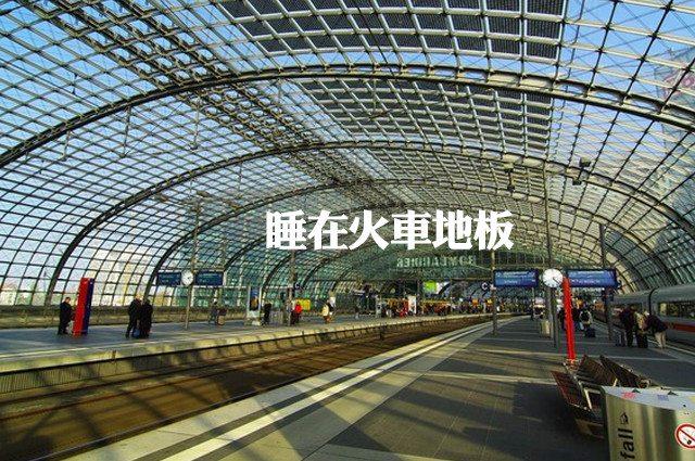 euro-rail-sleep