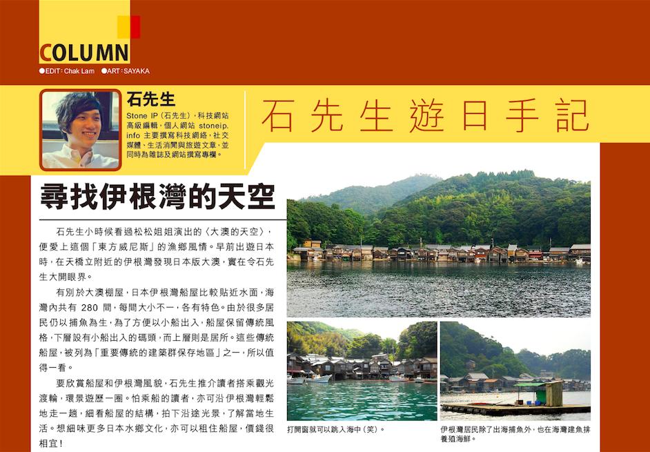 Screen Shot 2014-05-12 at 下午04.23.38