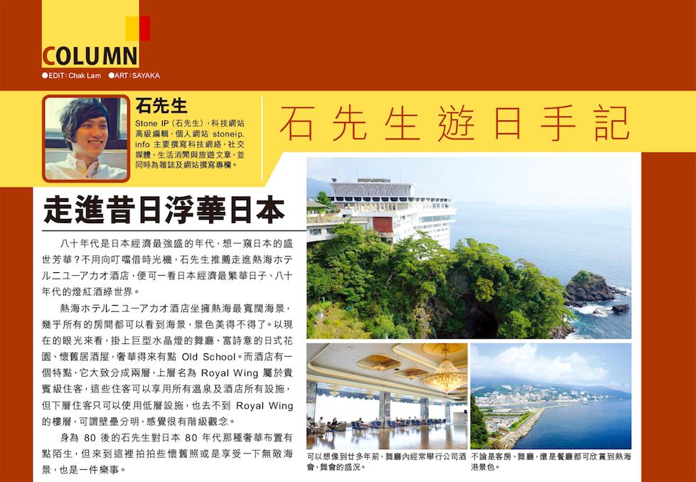 Screen Shot 2014-05-12 at 下午04.23.58