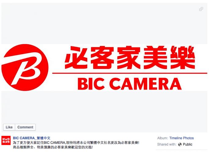 Screen Shot 2015-12-08 at 下午10.47.54