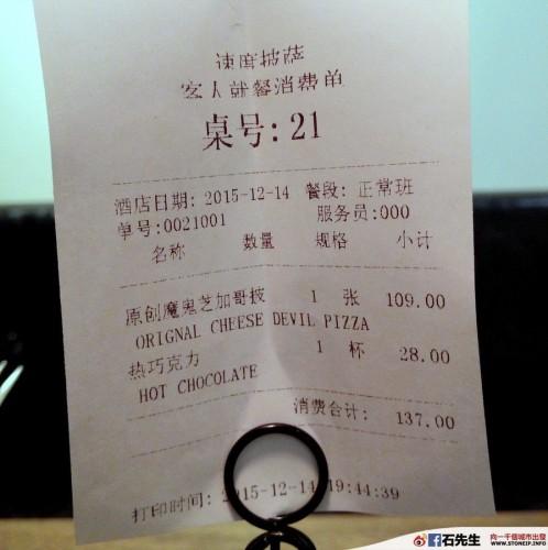 asus-zenfone-zoom-beijing-tour-38