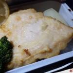 【飛機餐挑戰】港龍航空 的「低膽固醇 / 低脂肪飲食」特別餐(北京香港晚飯)