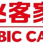 音譯災難! BIC CAMERA 中文譯名定為「必客家美樂」