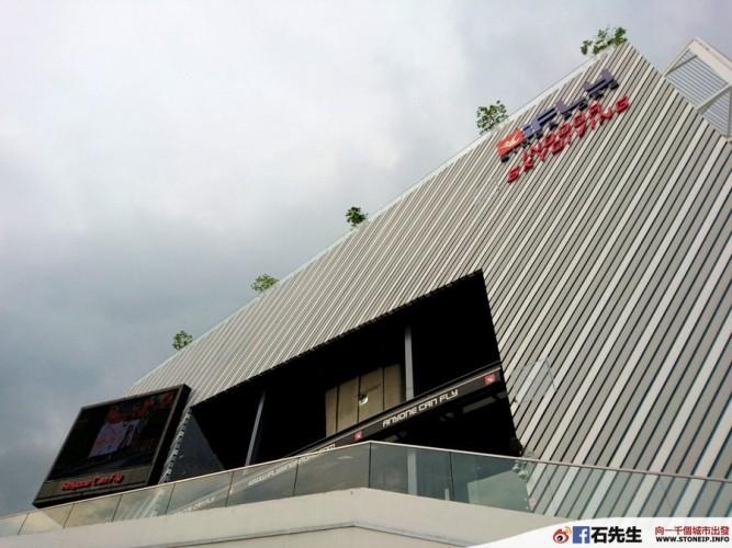 capella hotel singapore78