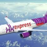 Hong Kong Express 又搶機票!HK$88 飛到出年