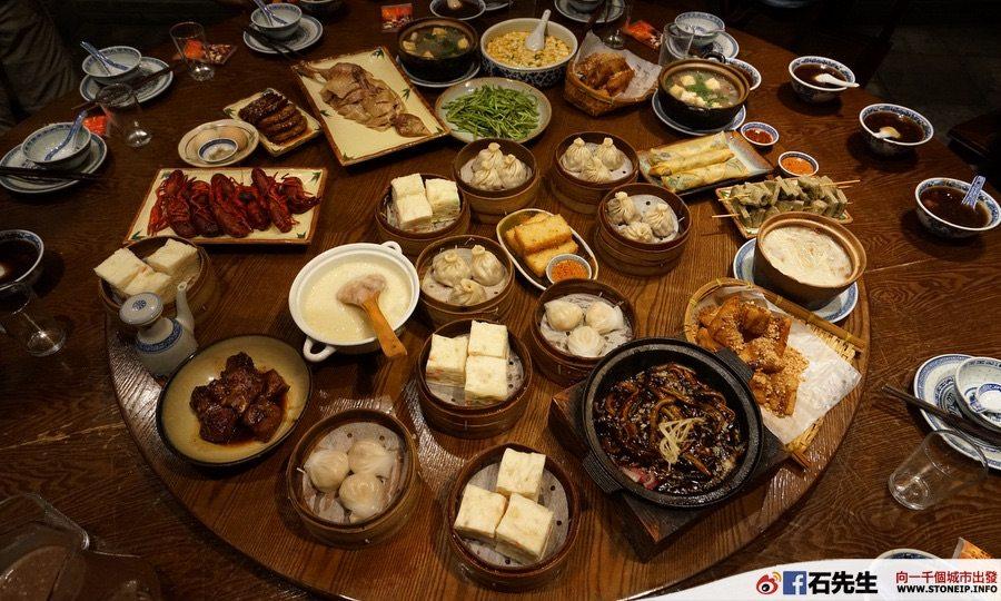 nanjing-hong-kong-express-shanghai-travel-experience101