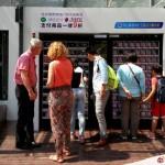 【中國.南京】微信與支付寶的自動購物機