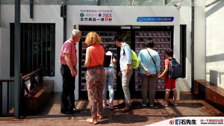 nanjing-hong-kong-express-shanghai-travel-experience10