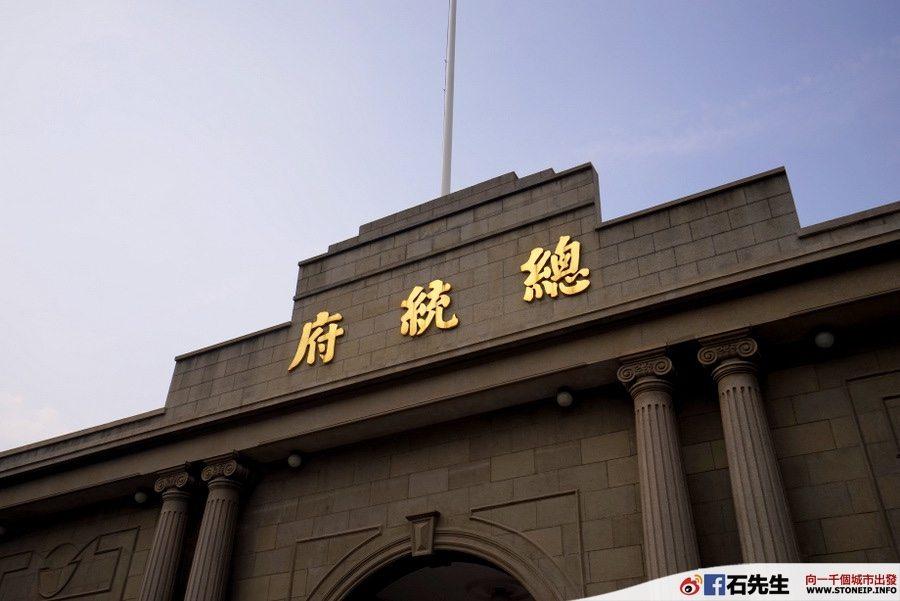 nanjing-hong-kong-express-shanghai-travel-experience105