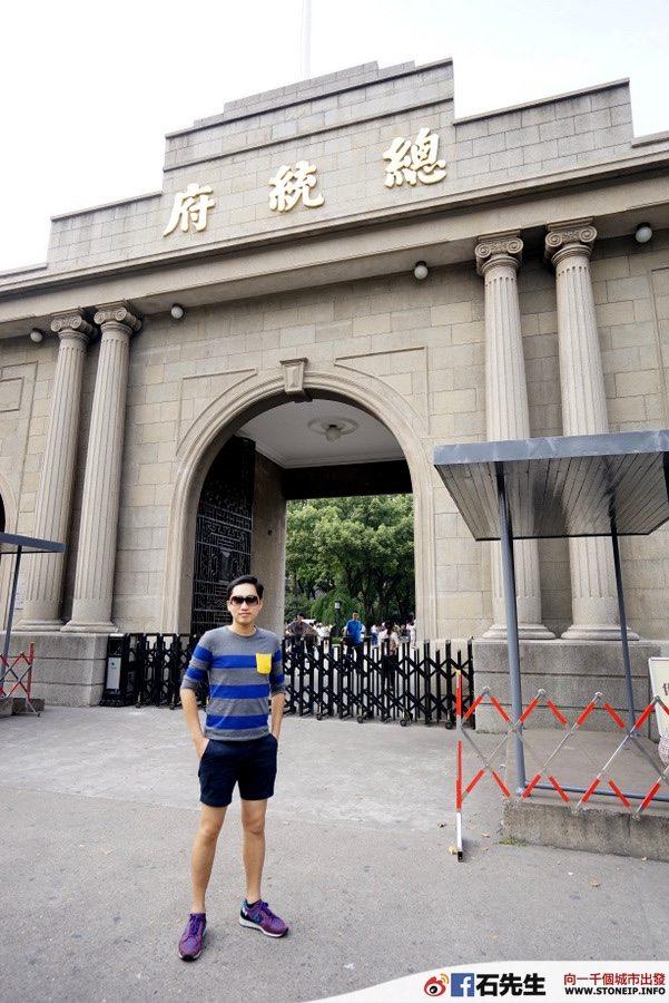 nanjing-hong-kong-express-shanghai-travel-experience106