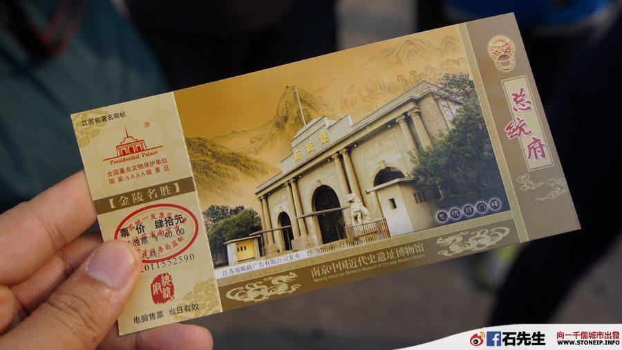 nanjing-hong-kong-express-shanghai-travel-experience107