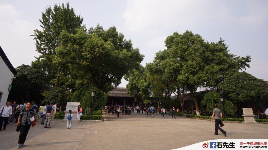 nanjing-hong-kong-express-shanghai-travel-experience108