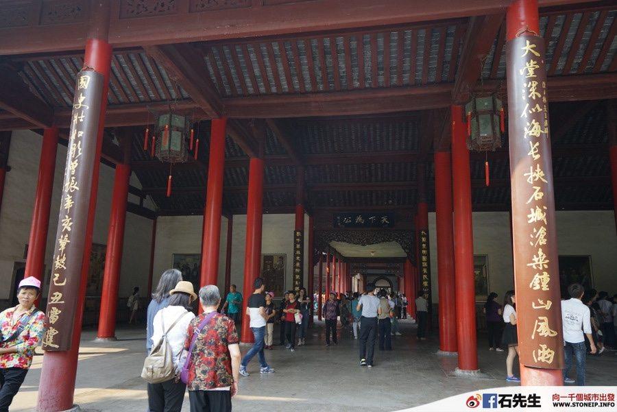 nanjing-hong-kong-express-shanghai-travel-experience109