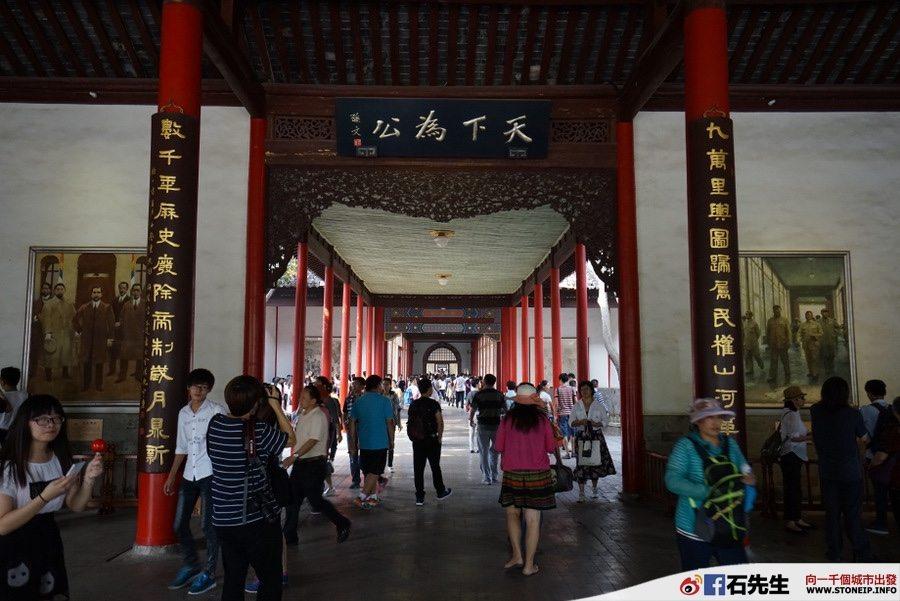 nanjing-hong-kong-express-shanghai-travel-experience110