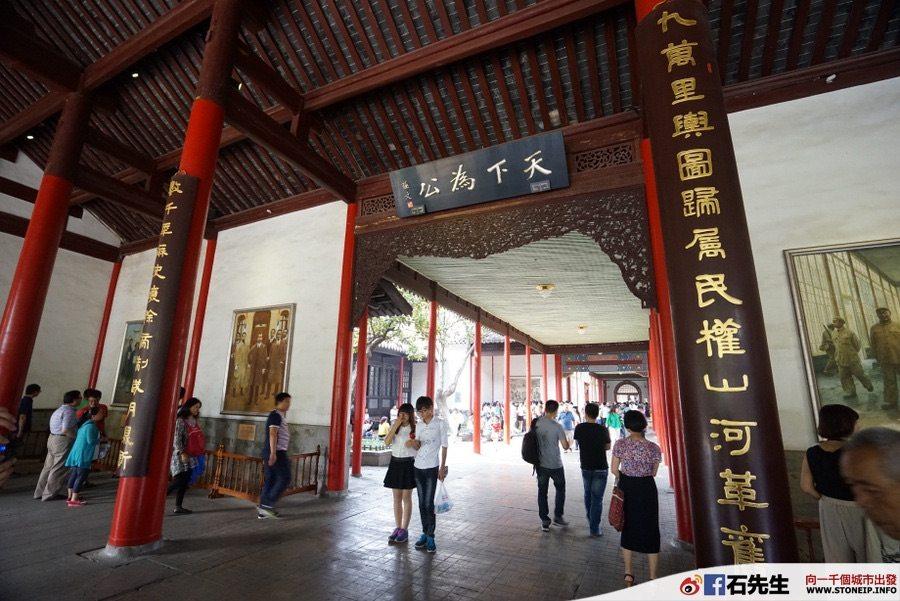 nanjing-hong-kong-express-shanghai-travel-experience111