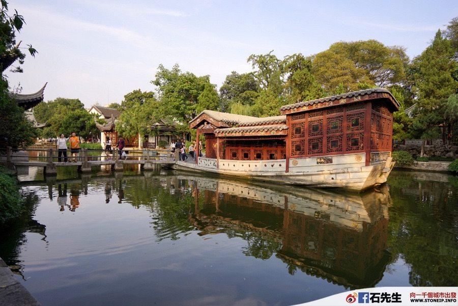 nanjing-hong-kong-express-shanghai-travel-experience122