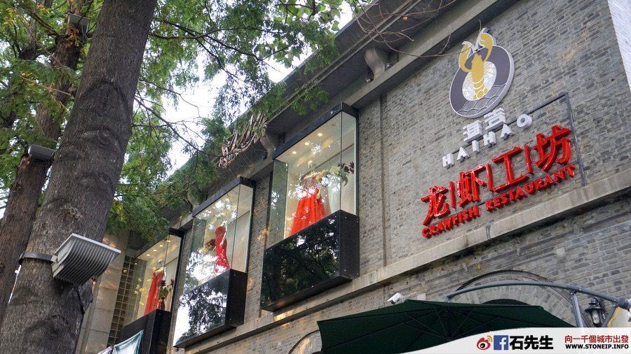 nanjing-hong-kong-express-shanghai-travel-experience128
