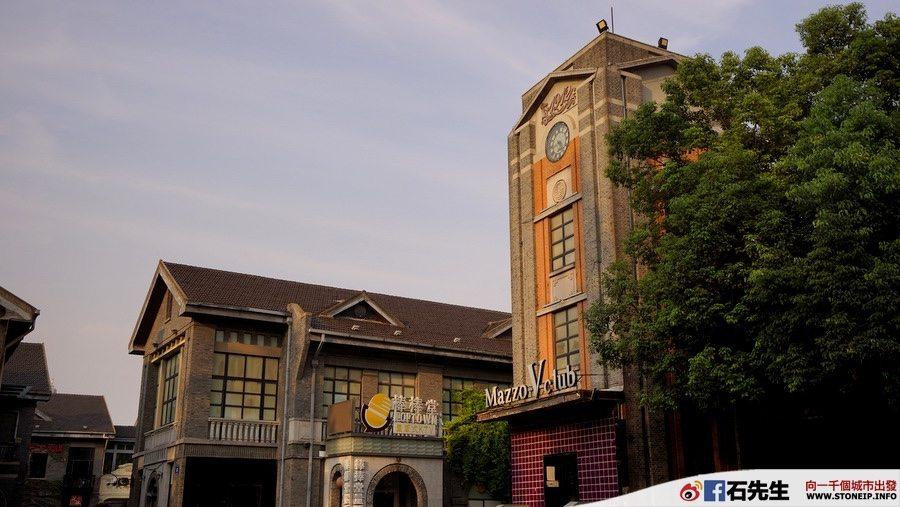 nanjing-hong-kong-express-shanghai-travel-experience129