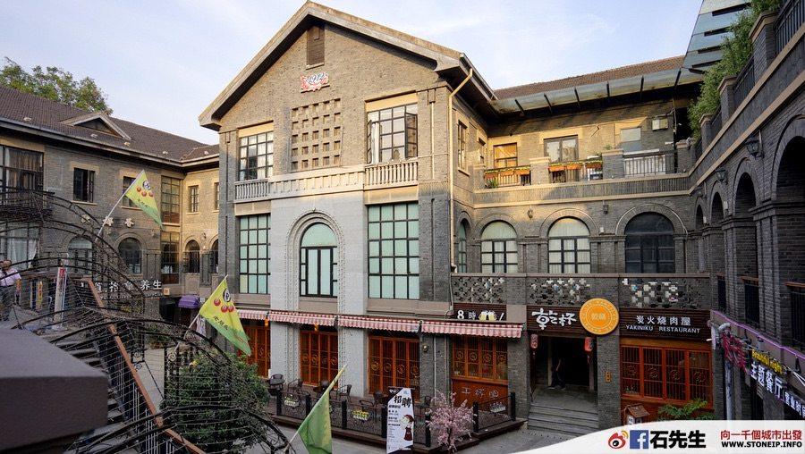 nanjing-hong-kong-express-shanghai-travel-experience130