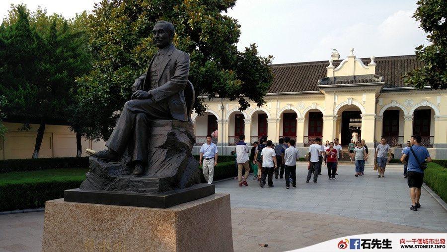 nanjing-hong-kong-express-shanghai-travel-experience14