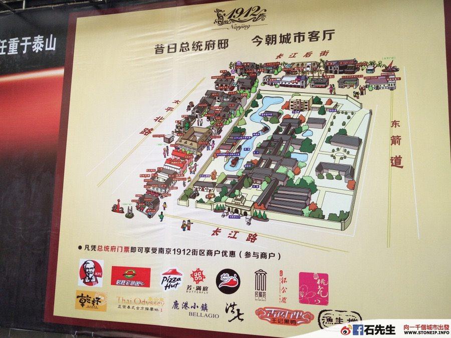 nanjing-hong-kong-express-shanghai-travel-experience15